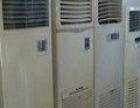 金华家电维修 液晶电视 洗衣机 冰箱 空调 热水器