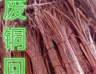 大宜昌高价回收各种金属、机械设备、废旧物资