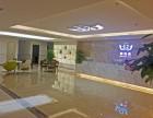 广州颜美荟医疗美容医院在哪里,正规吗?