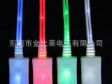 LED发光线四色三星小米苹果充电线编织优质全检全测PVC外被I4