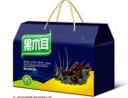 郑州纸箱厂礼品箱特产箱糕点箱蜂蜜箱水果箱果蔬箱牛皮纸箱
