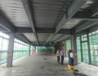 楚雄市钢结构检测公司 钢结构厂房检测鉴定