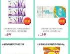 南阳家电网4月16日抢购商品抢先看
