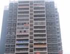 南丹新法院住宿楼14楼套房低价转让