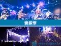 上海-LED屏幕-投影仪租赁