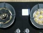 全新欧式油烟机灶具 燃气热水器