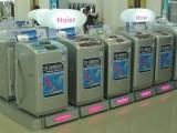 厂家供应2012新款模块化洗衣机展架,洗衣机套件展示架