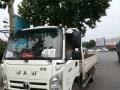 4.2米全新货车承接10吨之内货物长短途运输