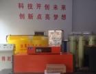 汽车制动液生产设备厂家