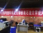 自考大专汉语言文学会计专业报考,会计有哪些科目学校