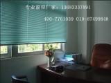 宣武定做窗帘北京定做窗帘厂家
