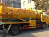 河源源城污水管道疏通 家庭疏通馬桶24小時服務