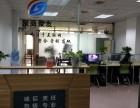 惠州市公司网站建设/网络推广/SEO优化