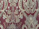 厂家直销精品提花防水布 古典气质防静电抗菌窗帘布 功能性面料