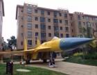 展览道具制作 军事飞机模型租赁 军事展出租 军事展设计策划