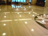 上海大理石抛光 大理石结晶 大理石镜面养护 地板打蜡