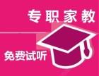 长宁小升初英语家教在职教师一对一上门辅导提高成绩