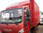 钟师傅:货车出租,车厢长4米,长途短途运输