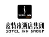 索特来酒店加盟 国际化高端个性酒店 品质优客源广-全球加盟网