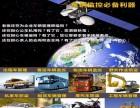 唐山车辆GPS定位,唐山货运GPS,唐山安装GPS定位公司