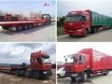 深圳4米6.8米13米17米9米6货车出租拉货