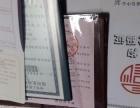 京东天猫速卖通注册商标注册公司公司银行过户