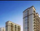 永泰华苑客运中心旁的新住宅70年产权有学区可落户实价出售