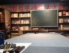 安东老街内街 60平米 教室出租合作