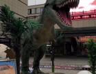 为你订制的欢乐恐龙出租恐龙模型出租租赁啦