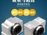 供应长润自动化SCS10UU滑块直线滑动单元 厂家直销
