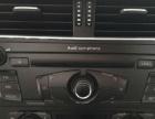 奥迪 Q5 2012款 2.0TFSI 手自一体 舒适型精品车况