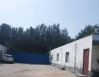 漯河召陵区 厂房 2000平米出租