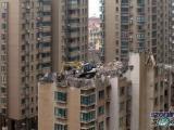上海房屋质量综合检测单位