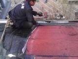 吴中甪直专业防水补漏卫生间防水屋顶防水补漏