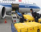 成都机场空运公司 成都航空快运 成都到全国当日达空运