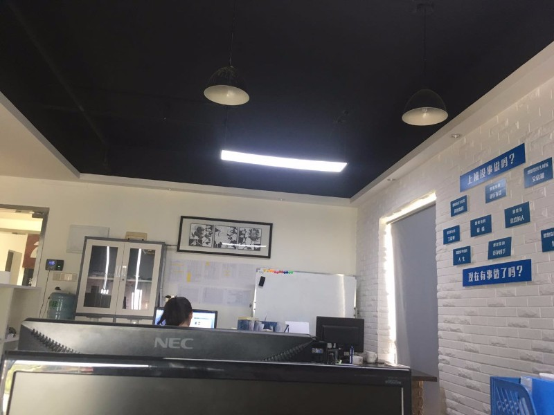 公司注册 代理记账 政府补贴
