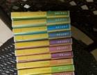 转高三文科旧教材和高中所有语文英语磁带
