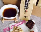 又木红枣黑糖姜茶加盟 汽车美容 投资 1万元以下