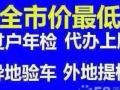 金宇汽车服务中心