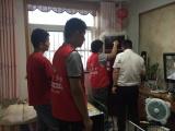 广州专业家政培训