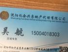 复试办公 140平7.2万/年 岐山路地铁 中汇