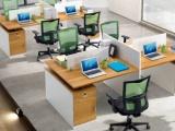天津办公桌 天津办公家具 天津培训桌 活动正在进行中