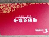 北京回收购物卡回收中欣卡回收福卡