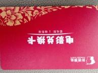 北京回收购物卡回收中欣卡回收??? />                         <span class=