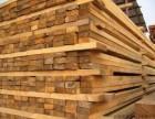 芜湖辐射松建筑木方