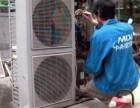 常州市钟楼区二手空调出售