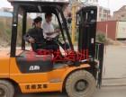 电工培训 叉车培训 挖掘机驾驶培训 电工基础知识等技能培训