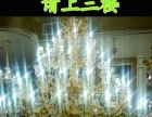 新装修家到旺旭盛照明购灯具可享受免费一年保养服务