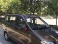 便民租车 家庭旅游 办事 运输小型货物