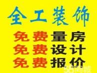 吴江同里厂房装修 同里工厂装修 同里办公室装修公司